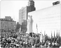 Brooklyn War Memorial dedication, November 12, 1951.