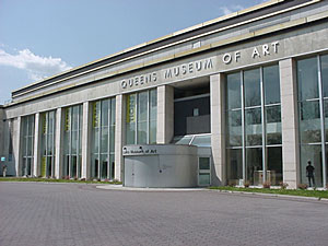image of art museum