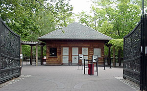 image of wildlife center