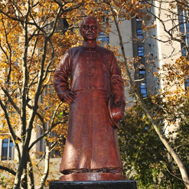 Lu Chun-Hsiung and Michel Kang, Dr. Sun Yat-sen, 2011, Columbus Park, courtesy of CCBA
