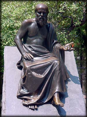 Photo of a sculpture of Socrates in Athens Square Park, Queens
