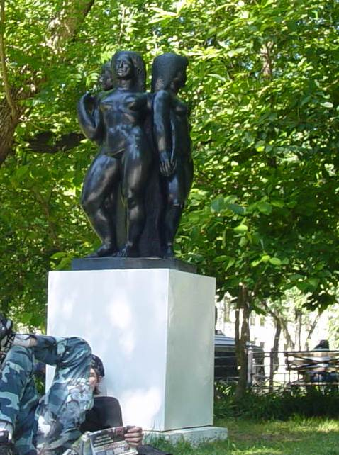 Art In The Parks Current Exhibitions New York City Department Of - This beautiful bronze sculpture has been attached to a tree since 1968